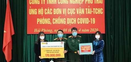 Phú Thái Cat ủng hộ công tác phòng, chống dịch Covid-19 - Phú Thái Cat